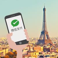 与支付宝开辟新战场:微信支付服务 欧洲地区正式上线