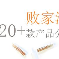 喵酱分享|7月败家清单—20+款产品分享!