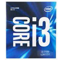 3850元就装个这电脑?家用电脑装机附Intel第七代平台安装Win7窍门
