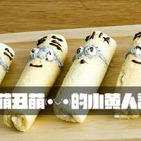 烘焙的那些美好时光 篇十九:除了看《神偷奶爸》,还可以吃小黄人香蕉蛋糕卷,口味不输东京banana哦~