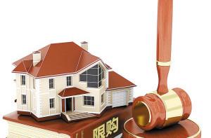 也说大羊腿—司法拍卖房 篇一:#原创新人# 为啥值得买和前期准备