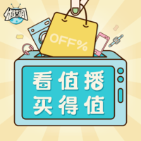 值播间:美食家江湖米麒麟,直播评测11款四川&重庆火锅底料
