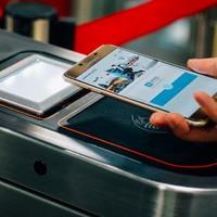 手机市民卡办理及使用体验 & 三星手机刷卡失败的解决方法