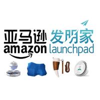 """本地化任重道远:Amazon Launchpad 亚马逊发明家 用""""双引擎""""创新模式提升在华服务"""
