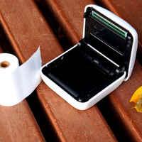 随时随地将你的记忆拿在手里,paperang 喵喵机 便携式口袋打印机