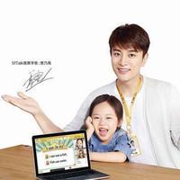 """乃爸变学爸:贾乃亮签约51Talk 变身""""首席学爸"""""""