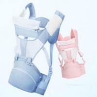 凳体35°仰角设计:小扬 多功能婴儿背带腰凳 登陆 米家有品