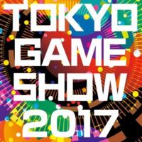 出行提示:东京电玩展下个月就要开幕了