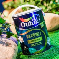 首推天然植本原料:Dulux 多乐士 发布森呼吸天然植本漆