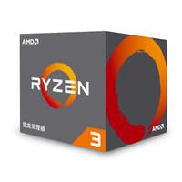 Ryzen 1300X+560D,低配党也能吃鸡!