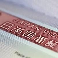 签证快讯:日本驻上海总领事馆官方表示