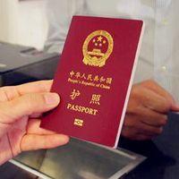签证快讯:伊朗/巴西对华签证放开、日签依旧、美签逐渐收紧