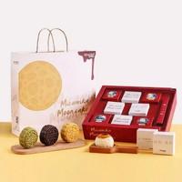 4种口味可选:唯一·心悦月饼礼盒 登陆 有品