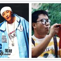 其实中国早就有嘻哈,你还记得这些中文饶舌歌手吗?