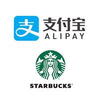 星巴克中国大陆门店正式接入支付宝