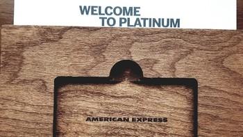 美国运通签账白金卡 开箱
