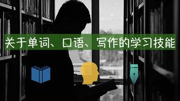 英语翻译专业人士讲方法 | 学英文哪些方法轻松有趣,又高效?