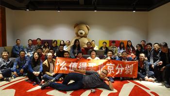 相聚埋手之地,剁开始的地方—北京剁线下活动