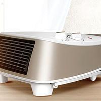 #热征#有温度#让浴室重回夏天 — 艾美特 HP20140 暖风机 对比旧款HP2008 晒单