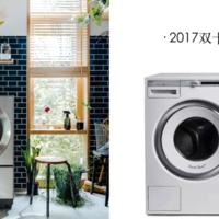 洗衣服那点事 篇十一:#双11达人购#2017年度双11洗衣机购买指南