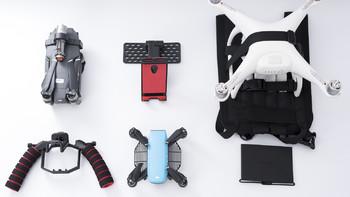 焦点航拍攻略 篇七:市面上那些第三方无人机配件是否值得买?
