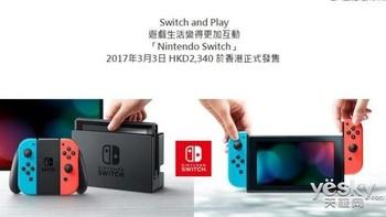 #原创新人#switch日亚直邮+返税+信用卡返现