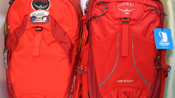 #原创新人#Osprey鱼鹰Pandion鹗鸟和F16 Radial 光线 26 ,开箱及对比。