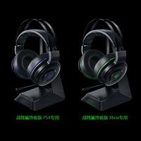 """为Xbox/PS4电竞玩家而生:RAZER 雷蛇 发布 Thresher Ultimate""""战戟鲨""""终极版 无线7.1电竞耳麦"""