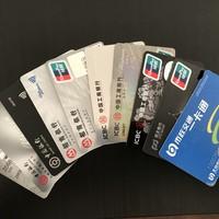 信用卡使用心得 篇二:中行世界卡、招商经典白、工行JCB、浦发AE白