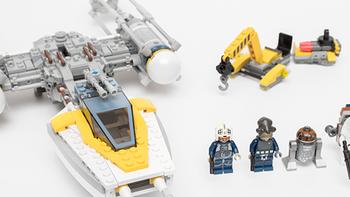#晒单大赛#裸奔的复古战机—LEGO 乐高 星球大战系列 75172 Y翼战机 开箱